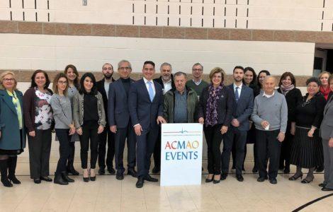 Armenian Community Centre of Toronto  